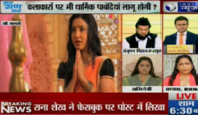 india news show jan gan man on tv actress shana shekh