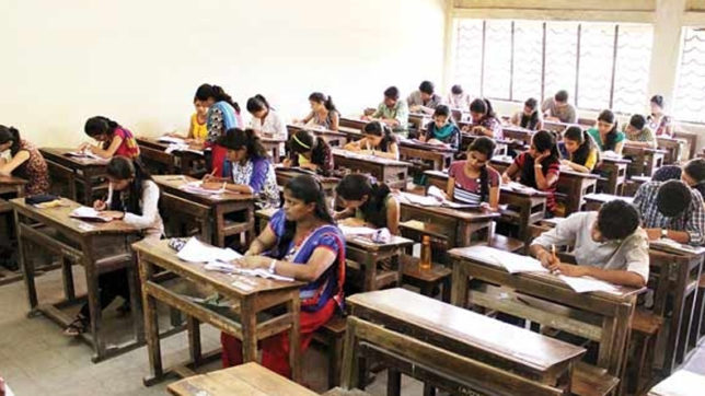 Education‬, ‪Tripura‬, ‪Higher Secondary Examination‬, ‪All India Senior School Certificate Examination‬‬, class 12 results ,class 12 science exam results.