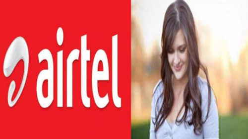 Airtel 448 Rupees plan launched now Airtel prepaid users get 70GB data