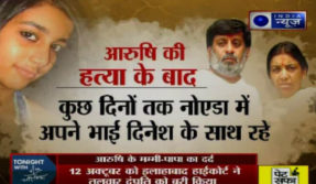 Aarushi Hemraj murder case Aarushi parents Rajesh and Nupur Talwar pain