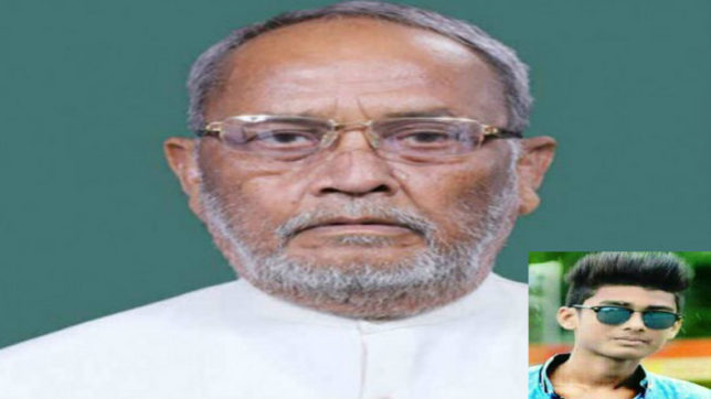 After deth of RJD MP Taslimuddin now his grand son Mo Kaif died in  Road Accident