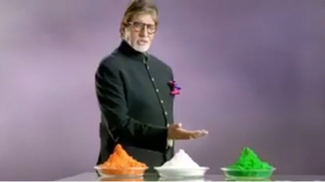 Finance Ministry, Amitabh Bachchan, Finance Minister, Arun jaitely, GST, Goods and services tax, one Nation One Tax, Big B, brand ambassador, central board of excise and customs, cbec, PV sindhu, Video, India News