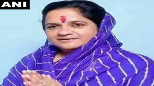 BJP MLA Kirti Kumari passes away from swine flu in Mandalgarh Rajasthan