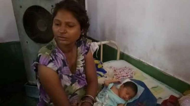 Hospital administration not admit a pregnant woman in Bilashpur