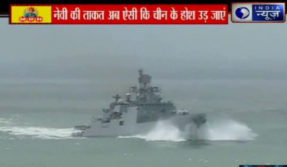 Indian Navy 70 thousand million weapons scared of China