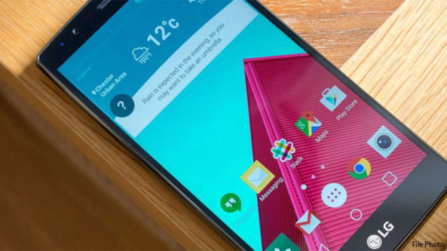 LG,Smartphone,LG G6, Android, LG G6 Price,LG G6 Features, Tech News, India News