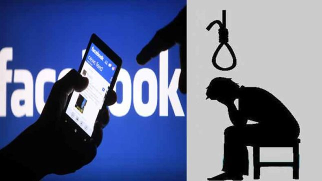 Live telecast of suicide on facebook in sonipat