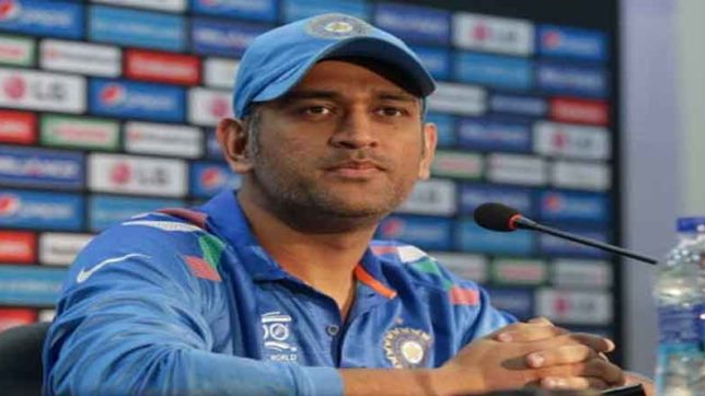 MS Dhoni,  Allan Border,  Ricky Ponting,  Second most successful ODI captain, India, New Zealand, first ODI,  Dharamsala ODI, Cricket, Succesful Captain