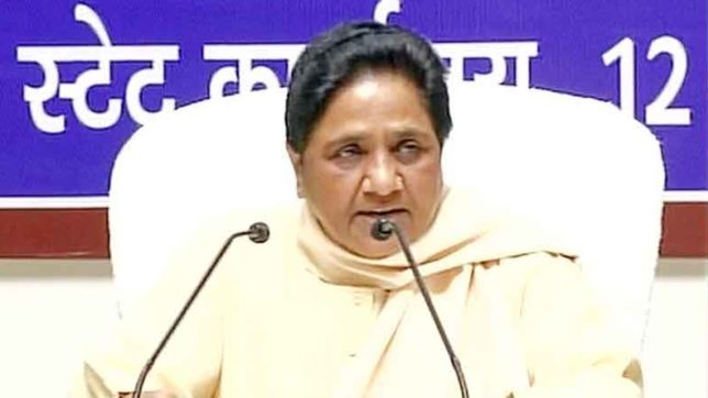 Mayawati Said PM Modi should look at his own govt There has been no development