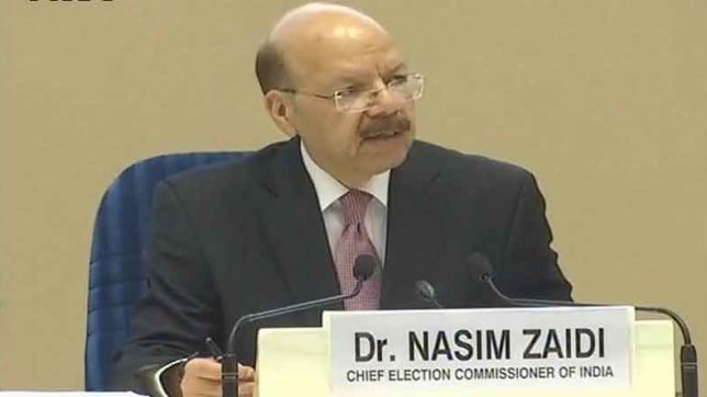 EC says on EVM Tampering matter that it is impossible to hack this machine