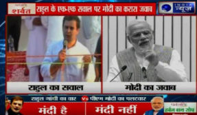 PM Modi replied Rahul gandhi on GDP and economic growth