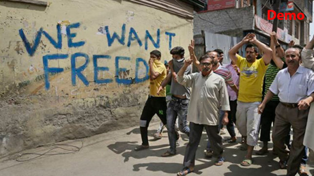 PoK newspaper claim 73 pok citizen wants independence from pakistan