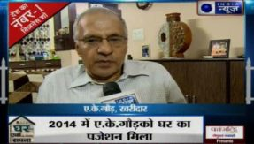 Watch the special show on RERA