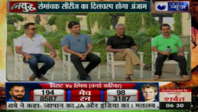 india news show ranyudh Ranyudh Australian bowling and batting