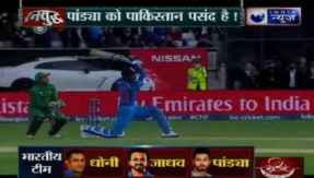 why hardik pandya loves to play against pakistan