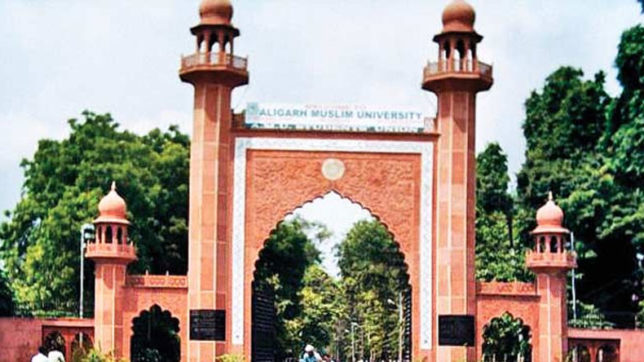 SC asks Aligarh Muslim University to give details of appointments of Vice Chancellor