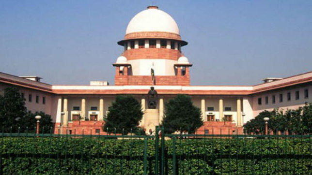 Supreme Court statement for common citizens of the country