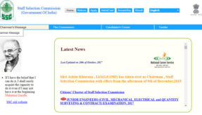 SSC CGL Tier 1 Exam 2017 Result release soon @ ssc-nic-in