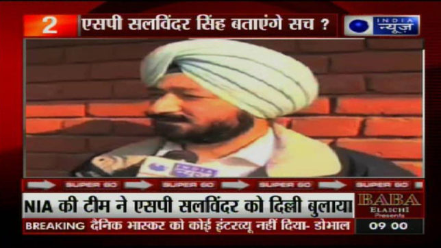 terror attack, pathankot, sp salvinder singh
