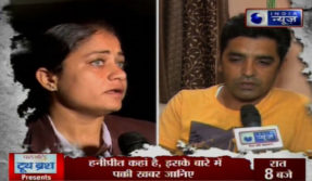 She is the one who knows everything about present location of Honeypreet Insan