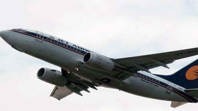 air tickets only in rs 899 this company gives offer