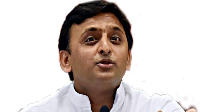Green UP Akhilesh Yadav