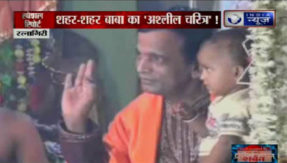 Baba arrested who abused women Devotees in darbar Mumbai