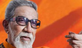 bal thackeray memorial built in dadar proposal passed