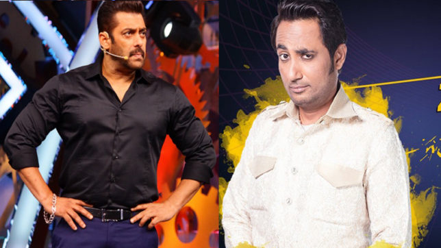 bigg boss 11 contestant zubair khan complaints against show host salman khan police probe on
