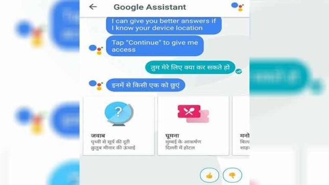 Google Assistant adds support for Hindi in Google Allo