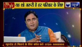 Gurumantra: how to get rid from depression