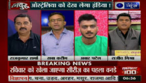 india news show ranyudh on India- Australia ODI series from 17th September