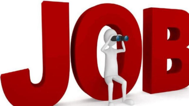 SBI Recruitment 2017 vacancy on manager posts