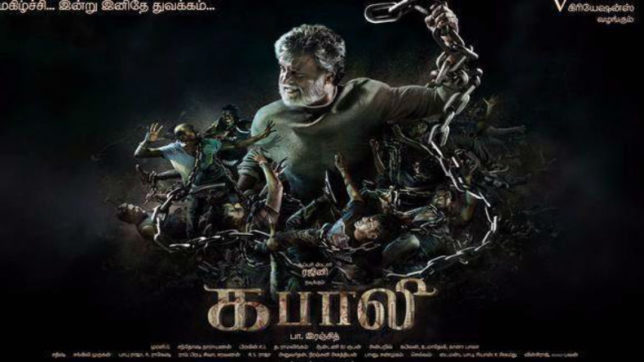 Minister for Info & Publicity demands Abirami Theatre for 10 tickets of kabali