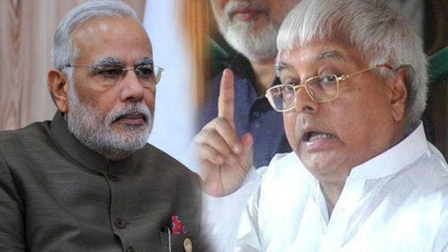 Lalu Prasad Yadav asks pm modi when will come 15 lakhs