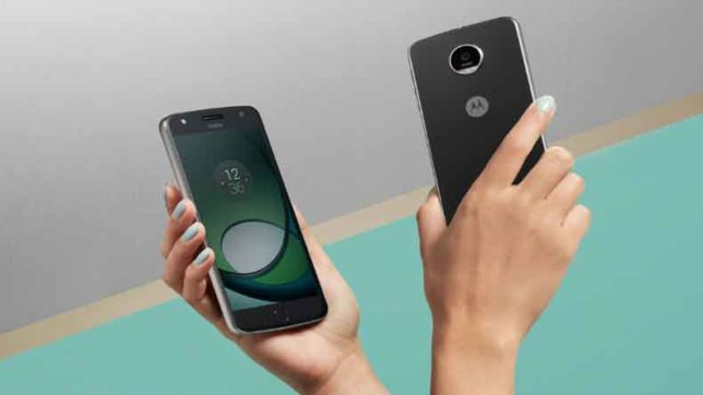 Moto Z Play Price in India,  Moto Z Play Price,  Moto Z Play Specifications,  Moto Z Price in India,  moto z price, Moto Z Specifications,  Motorola,  Lenovo,  Mobiles,  Android,  India, tech news, india news