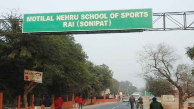 special audit report reveals fraudulent purchases in motilal nehru school of sports in haryana