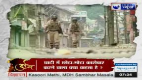 truth behind of stone pelting in kashmir india news show ArdhSatya