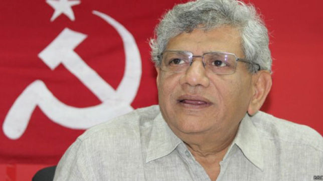 Attack on Leader Sitaram Yechury On CPM Office
