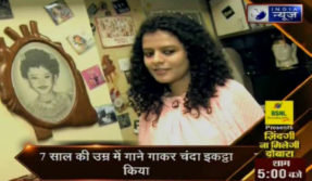 India News show zindgi na milegi dubara on Palak Muchhal Biography