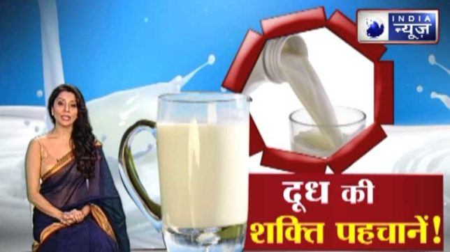 A-glass-of-milk-will-end-all-problem-of-your-horoscope