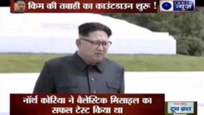 America, South Korea and Japan are teaming up with the preparation of Kim Jong's catastrophe