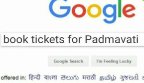 When you searched Padmavat movie ticket on Google Karani sena ask your Location Funny Photo Viral in Social Media