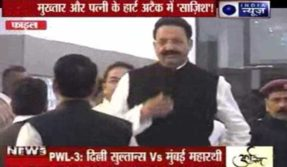 special-report-on-mukhtar-ansari's-heart-attack