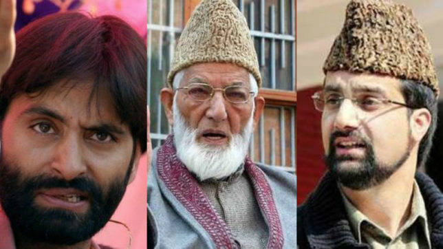 Shrinagar,jammu,kashmir,hurriyat,jammu and kashmir, NIA, Farooq Ahmad,Gazi Javed,Naeem Khan, hindi news, india news