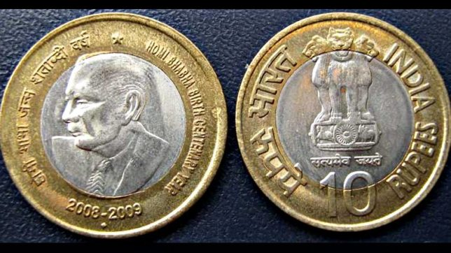 10, coin, rupee, stop, colsed, real, fake, 10 rupee coin