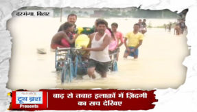Death toll rises to 253 in Bihar floods