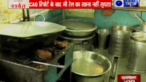 after CAG report food is not worth eating in Indian Railway