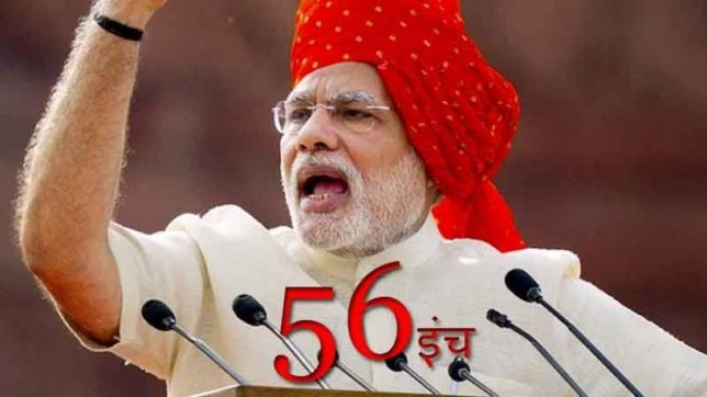 56 Inch, Uri terrorist attack, India, pakistan, terrorists, Pakistan Army, Indian Army, special Kanmmando, Home Office, all-party meeting, Congress, Surgical Strike, Narendra Modi