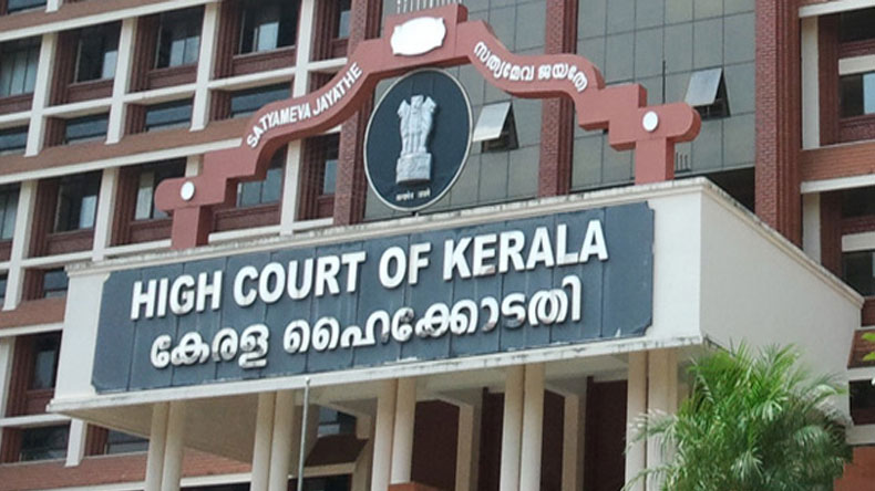 vacancy in Kerala High Court for the post of Research Assistant